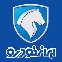 جدول قیمت فروش نقدی محصولات ایران خودرو