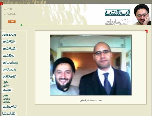تصویر محمد علی ابطحی در کنار پسر معمر قذافی
