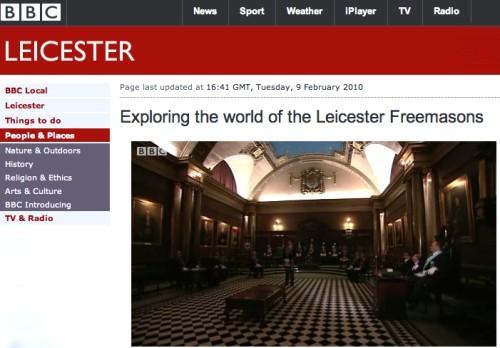 وقتی BBC برای فراماسونری خدمت میکند + عکس