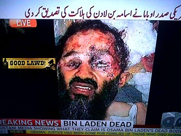 امریکا به چه دلیل تصاویر مرگ بن لادن را پخش نمیکند ؟