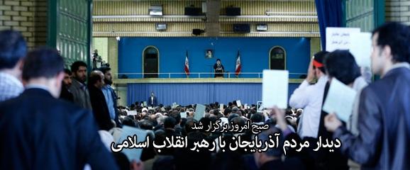 صحبت های رهبر انقلاب درباره درگیری مجلس و دولت
