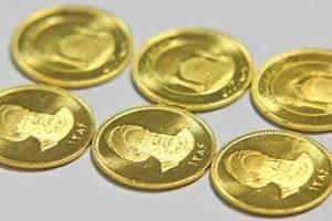 اخرین اخبار و جزئیات پیش فروش سکه طلا