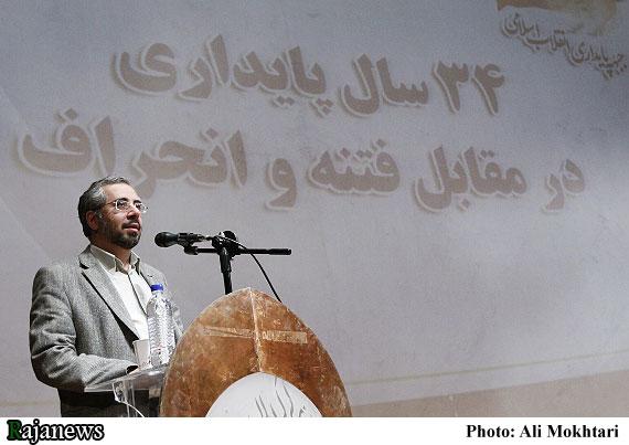 همايش بزرگ جبهه پايداری با سخنرانی آيت الله علم الهدی/گزارش تصویری