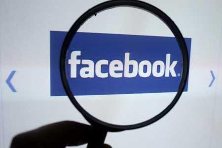 نرم افزاری جدید برای جاسوسی از کاربران توئیتر و فیس بوک