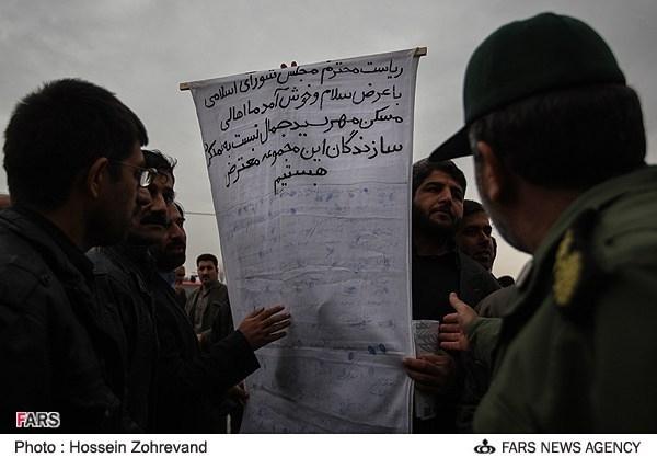 اقای لاریجانی اعتراض دارم/اعتراض مردم اسدآباد همدان به رئیس مجلس + تصویر