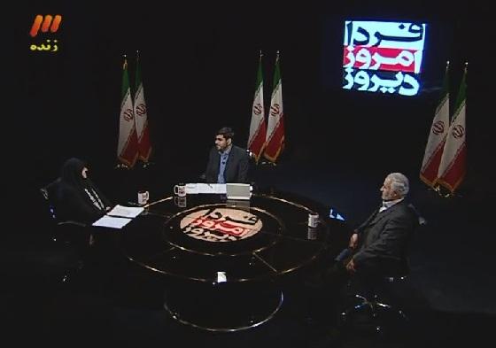 دانلود سخنرانی حسن عباسی،برنامه دیروز امروز فردا،بررسی فیلم آرگو