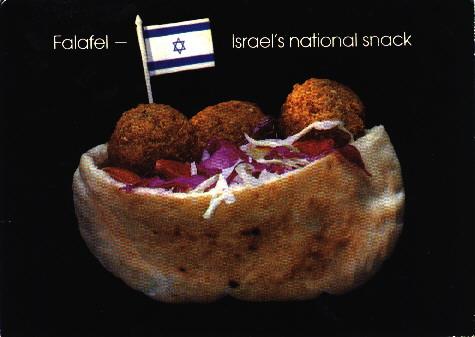 فلافل اسرائیلی + عکس