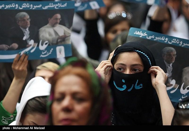 یاحسین،میرحسین در ستاد هوادارن عارف + فیلم