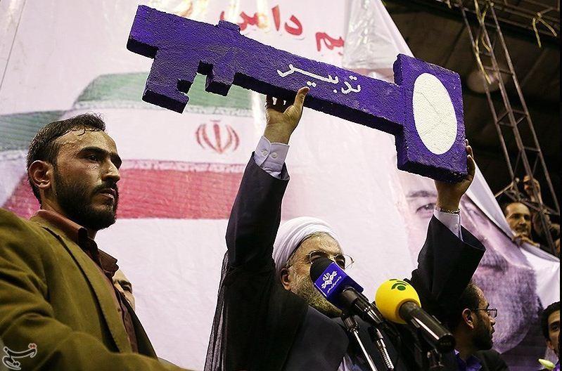 کلید بنفش حل مشکلات حسن روحانی/عکس