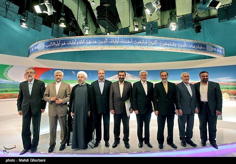 دانلود آخرین مناظره داغ و جنجالی 8 کاندیدای ریاست جمهوری