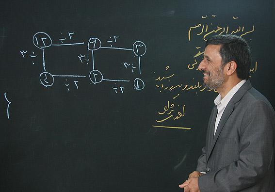 احمدینژاد پس از پایان دوران ریاستجمهوری+عکس