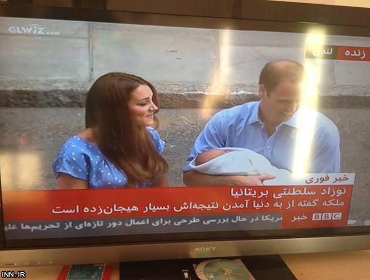 خبر فوری بی بی سی فارسی از ذوق زدگی ملکه انگلیس/عکس