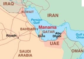 رژیم پهلوی چگونه استان بحرین را از ایران جدا کرد ؟