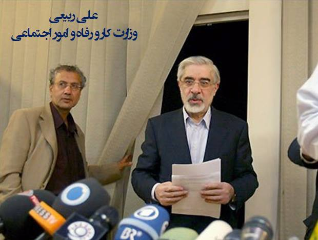 تصویر دیده نشده از وزیر کار پیشنهادی دولت روحانی در سال 88 + عکس