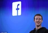 هک اکانت رئیس اصلی فیس بوک توسط یک فلسطینی