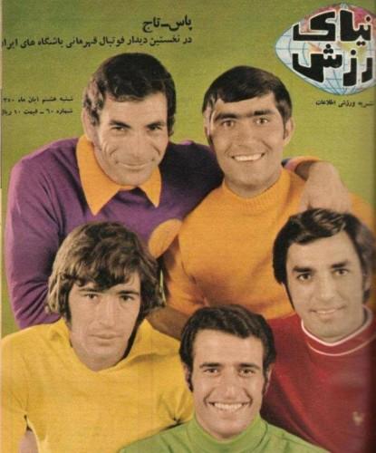 عکس/ناصر حجازی بر روی طرح جلد دنیای ورزش در 42 سال قبل