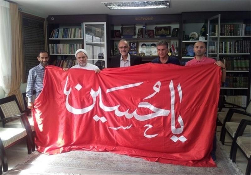 عکس   کی روش با پرچم یاحسین
