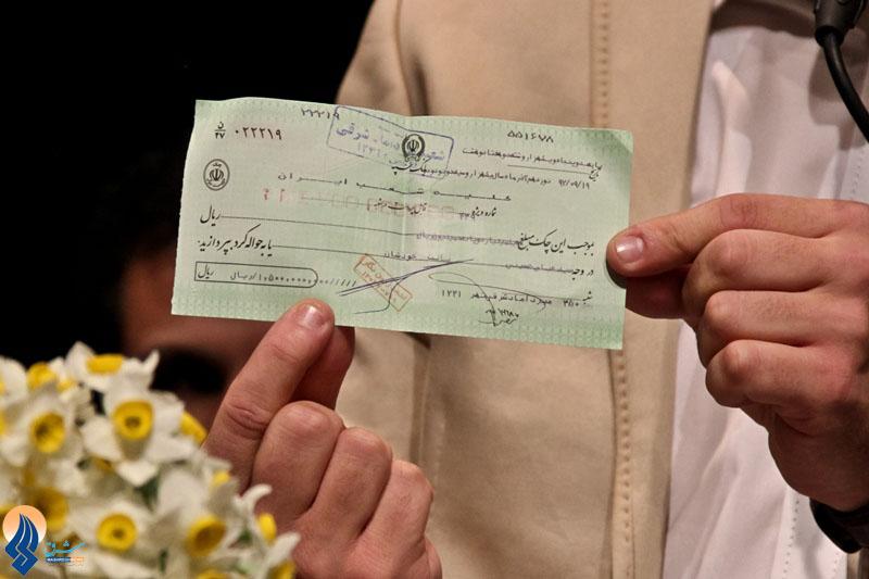 عکس/ چک هدایتی برای پیراهن مالدینی