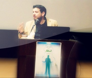 دانلود سخنرانی جدید استاد رائفی پور با موضوع دانشجویی به سبک انتظار