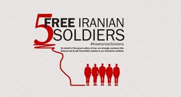 5سرباز ربوده شده ایرانی کجا هستند؟+عکس