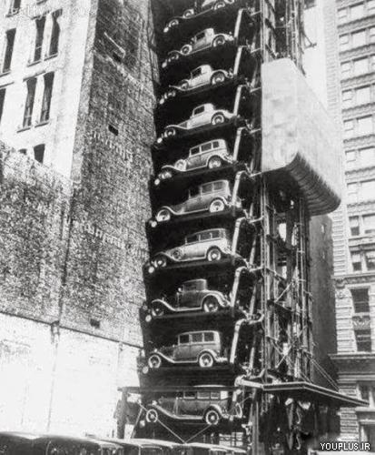 عکس| پارکینگ طبقاتی خودرو در 86سال قبل