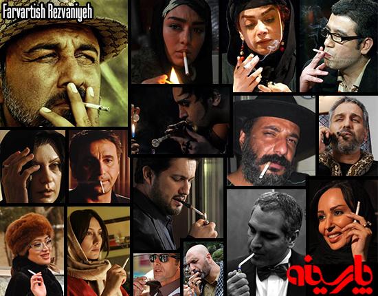 عکس| سینما سیگاری