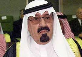 نقش عربستان درخاورمیانه