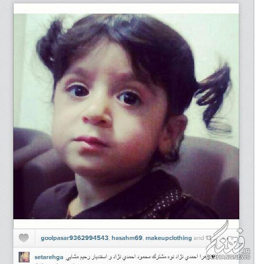 عکس| نوه مشترک احمدی نژاد و مشایی!