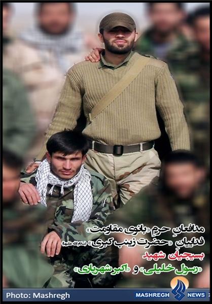 دوعکس دیده نشده از شهدای ایرانی مدافع حرم