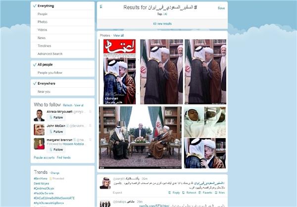 جنجال بوسه سفیر عربستان بر پیشانی هاشمی +عکس
