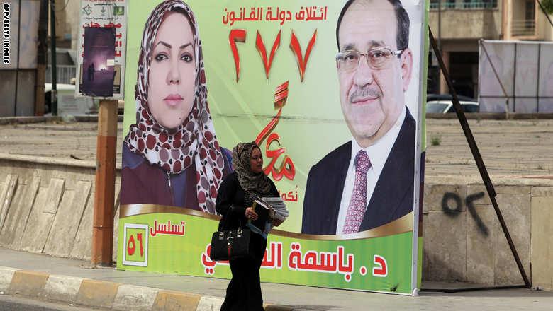 کاندیدهای زن در انتخابات عراق+تصاویر