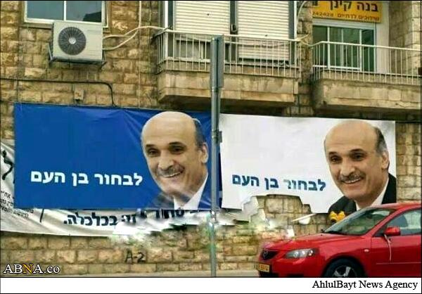 حمایت اسرائیل از نامزدی یک لبنانی+عکس