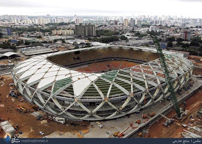 ورزشگاه زیبای برزیل رونمایی شد+تصاویر