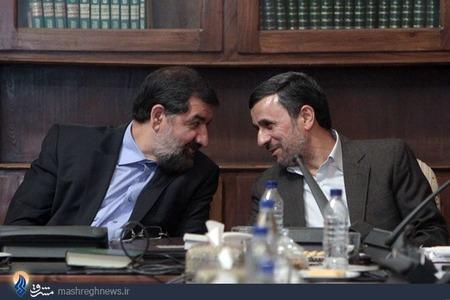 عکس  خوش و بش احمدی نژاد و محسن رضایی