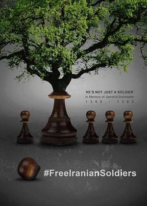 تبریک جالب مهناز افشار در پی آزادی مرزبانان+عکس