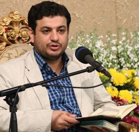 دانلود سخنرانی استاد رائفی پور در خرمشهر با موضوع چرا امام زمان(عج)