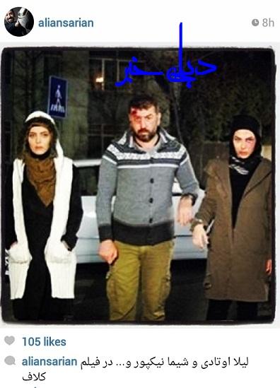 صحنه دستگیری یک پرسپولیسی با بازیگر زن مشهور!+عکس