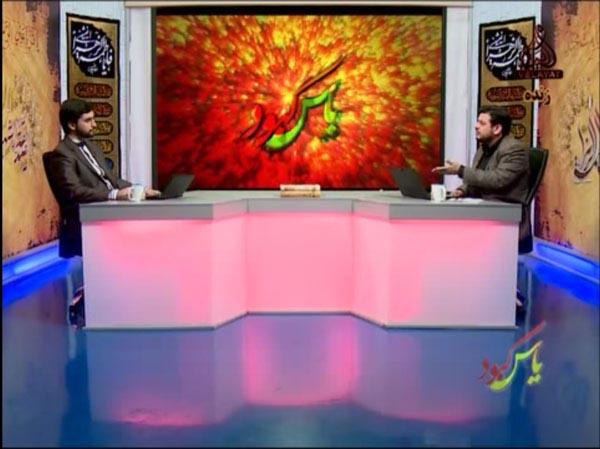 دانلود سخنرانی صوتی و تصویری استاد رائفی پور در شبکه ولایت