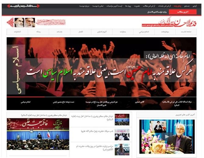 پایگاه اختصاصی حاج منصور ارضی افتتاح شد
