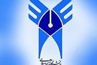 جشن فارغالتحصیلی دانشگاه آزاد یزد با حضور استاد رائفی پور