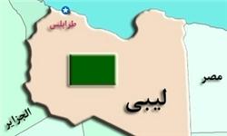 اتفاقات عجیب در لیبی/رئیس پارلمان و تعدادی از نمایندگان لیبی ربوده شدند