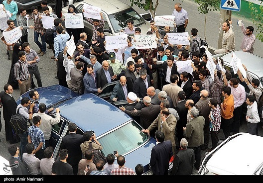 تصاویر  اعتراض دانشجویان به رفسنجانی در دانشگاه