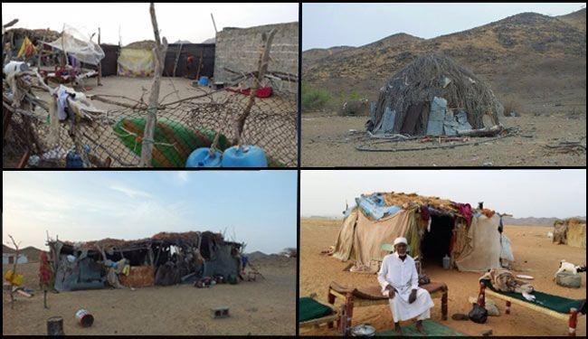 روستایی باورنکردنی در نزدیکی مکه + عکس