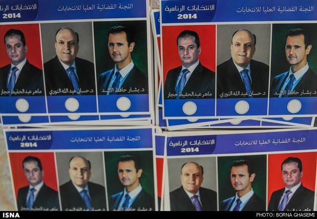 عکس  برگه رای گیری انتخابات در سوریه