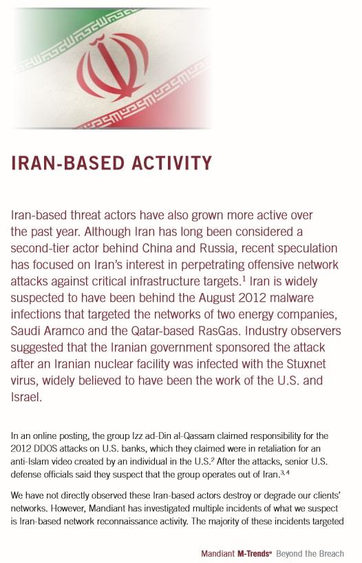 حمللات سایبری ایران به یک سازمان دولتی آمریکا