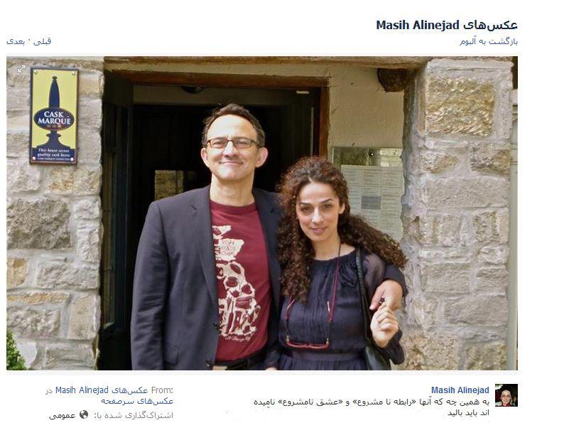 مسیح علینژاد انحراف اخلاقی دارد + عکس