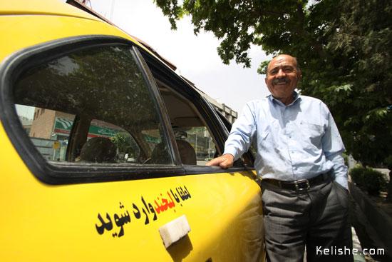 مهربان ترین راننده تاکسی ایران/تصاویر