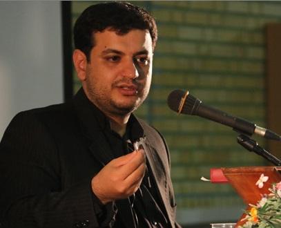 دانلود سخنرانی استاد رائفی پور با موضوع بیعت با شهدا