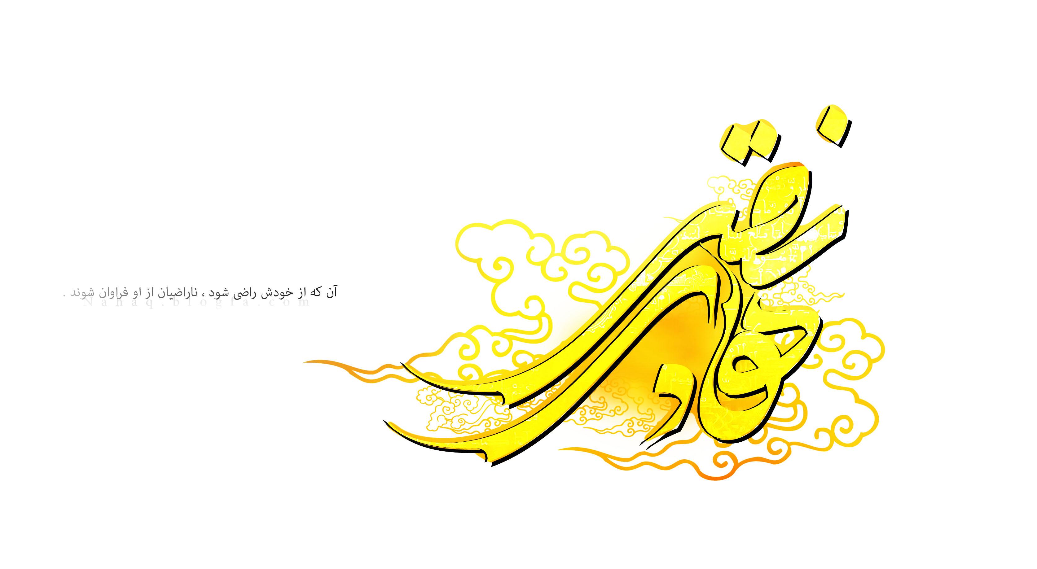 اس ام اس تسلیت شهادت امام هادی(ع)