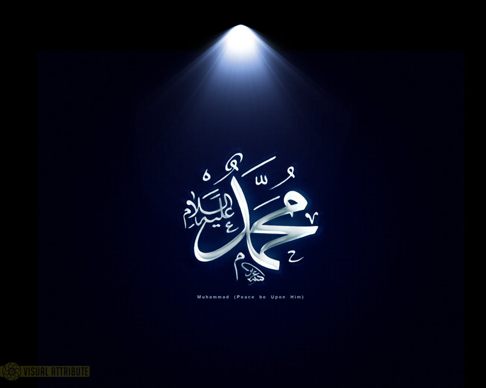 دانلود مولودی برای عید مبعث حضرت محمد(ص)